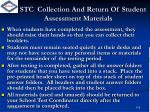 stc collection and return of student assessment materials