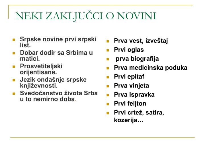 Srpske novine prvi srpski list.