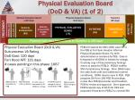 physical evaluation board dod va 1 of 2
