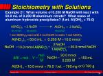 stoichiometry with solutions1