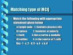 matching type of mcq