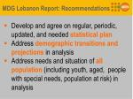mdg lebanon report recommendations