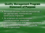 quality management program statement of purpose