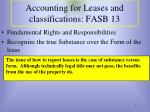 accounting for leases and classifications fasb 13