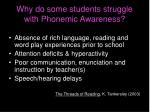 why do some students struggle with phonemic awareness