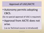 approval of ugc aicte