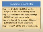 computation of cgpa