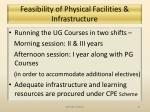 feasibility of physical facilities infrastructure