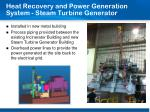 heat recovery and power generation system steam turbine generator