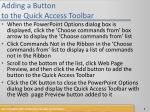 adding a button to the quick access toolbar1