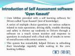 introduction of self assessment software gyan kasauti