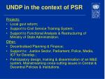 undp in the context of psr