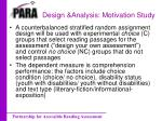 design analysis motivation study
