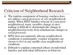 criticism of neighborhood research