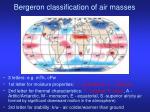 bergeron classification of air masses