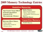 2009 memory technology entries