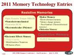 2011 memory technology entries