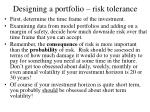 designing a portfolio risk tolerance