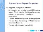 points to note regional perspective
