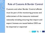 role of customs border control