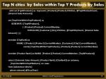 top n cities by sales within top y products by sales2