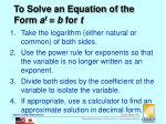 to solve an equation of the form a t b for t