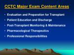 cctc major exam content areas