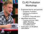 clas probation workshop