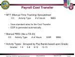 payroll cost transfer