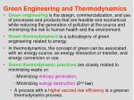 green engineering and thermodynamics