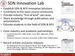 sdn innovation lab