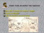 gods turn against the greeks