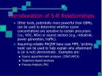 corroboration of s r relationships