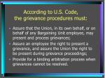 according to u s code the grievance procedures must