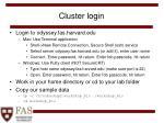 cluster login