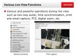 various live view functions
