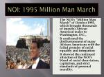 noi 1995 million man march