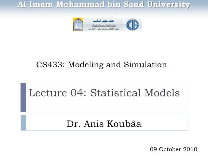 cs433 modeling and simulation n.
