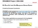 erasmus project 2006 2008