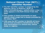 national clinical trial nct identifier number