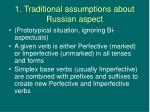 1 traditional assumptions about russian aspect