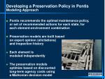 developing a preservation policy in pontis modeling approach