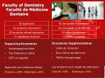faculty of dentistry facult de m dicine dentaire