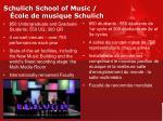 schulich school of music cole de musique schulich