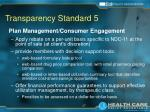 transparency standard 5