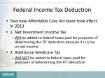 federal income tax deduction