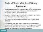 federal state match military personnel