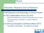 education research and conferences