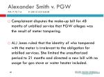 alexander smith v pgw pm 7 9 14 f 2012 2315538