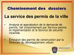 cheminement des dossiers3